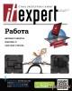IT Expert �10 (�������-������ 2014)
