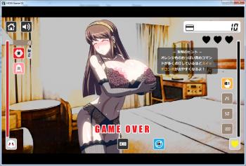 H.O.S.I. Game Vol.01 (Nokko Otsu)