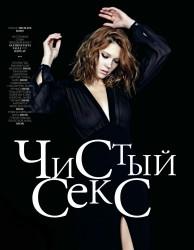 http://thumbnails114.imagebam.com/42554/03440c425537560.jpg