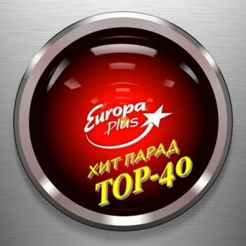 Скачать музыку еврохит топ 40 2015 торрент