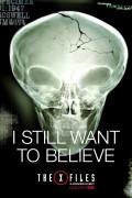 Cекретные материалы / The X-Files (сериал 1993-2016) D589f0448113971