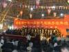 錦田鄉太平清醮 4e66f1448382725