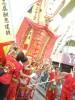 錦田鄉太平清醮 - 頁 2 Fa4b29449231370