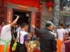 橫台山散村鄧洪琳祖祠重修進伙  C63b19450993022