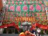 橫台山散村鄧洪琳祖祠重修進伙  E296b0450997897