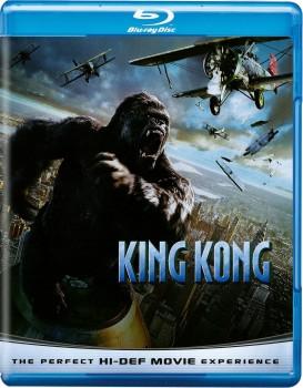 King Kong (2005) .avi BrRip AC3 ITA