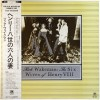 Rick Wakeman - The Six Wives Of Henry VIII (1973) (Japan Vinyl)