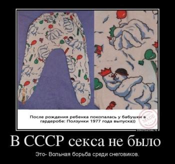 Эротические демотиваторы (выпуск №2). 18+