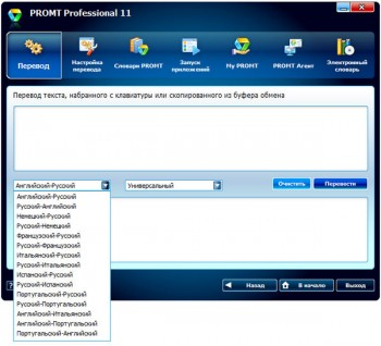 PROMT Professional 10 Build 9.0.526 Final + ��������� �������� PROMT (ENG/RUS)