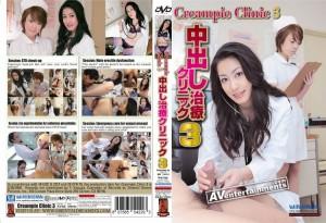 XV-62 Creampie Clinic 3