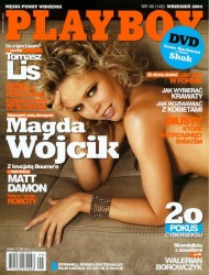 Magdalena Wojcik 1