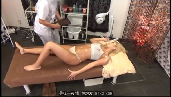 RIX014 Oil Massage Clinic in Shibuya-Dogenzaka That Only Targets the Dying Breed of Deeply Tan Sassy...
