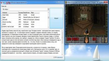 Сборник лучших DOS игр 80-х - 90-х годов (2016) RUS