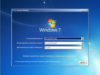 Windows 7 SP1 with Last Updates 11 in 1 (x86/x64) v.12.16 (RU/ENG/UA/2016) by KottoSOFT