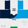 <<<DHD Kits>>> Ed3645475752091