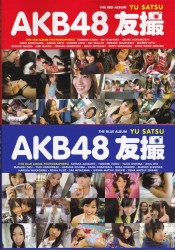 [PB] AKB48 友撮 THE BLUE AND RED ALBUM [110325] fbb4fd476566360