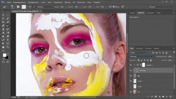 Мастерская Photoshop (2016) Видеокурс